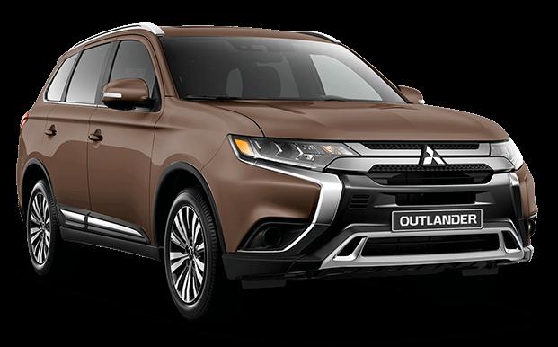 Outlander marrón - Mitsubishi Costa Rica